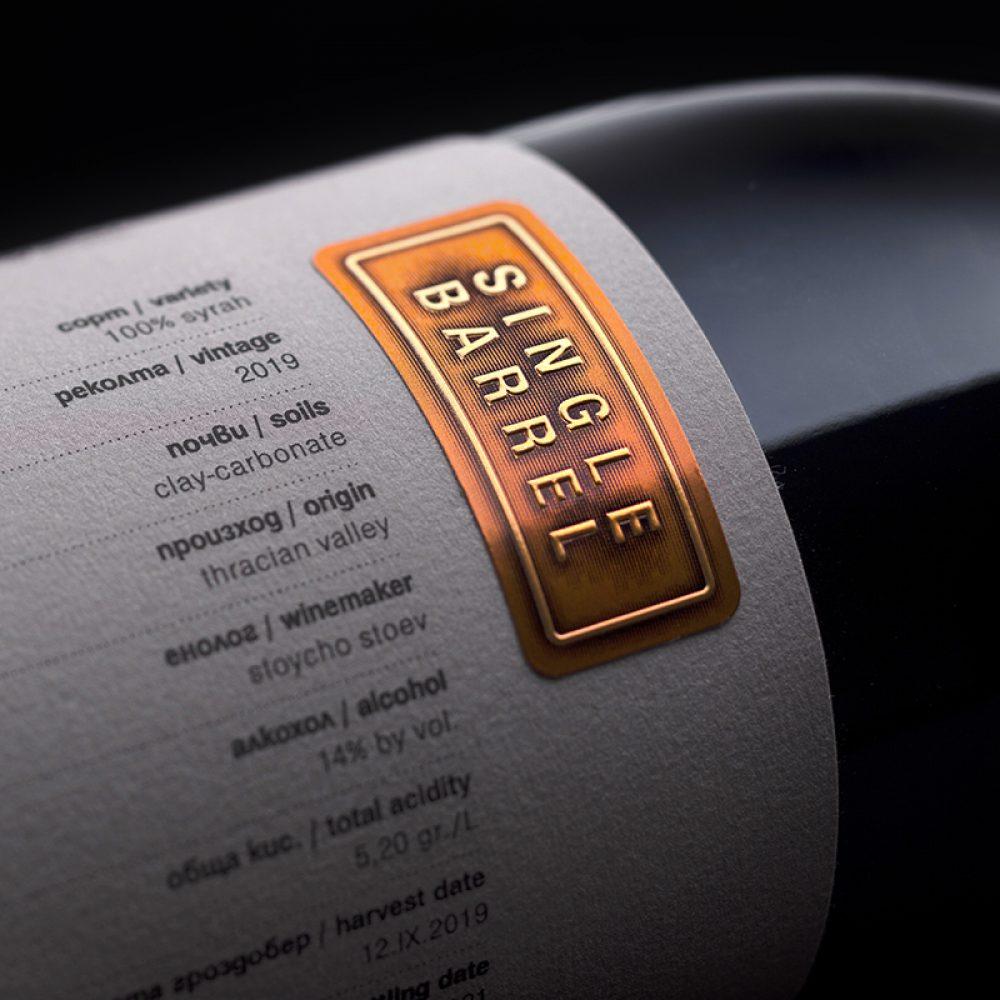 Casa Vino Special Selection - Medi Valley Winery - Bulgaria