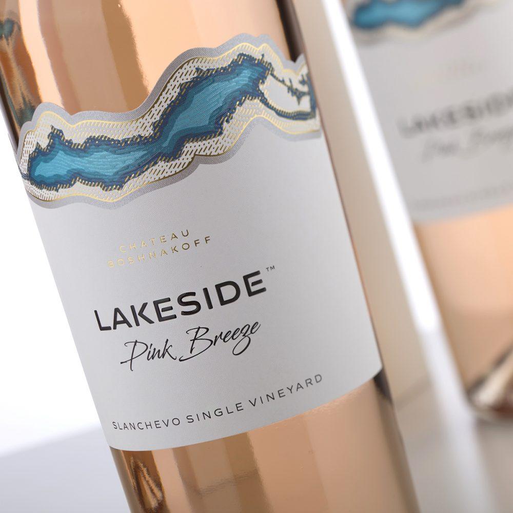 Lakeside brand - Chateau Boshnakoff