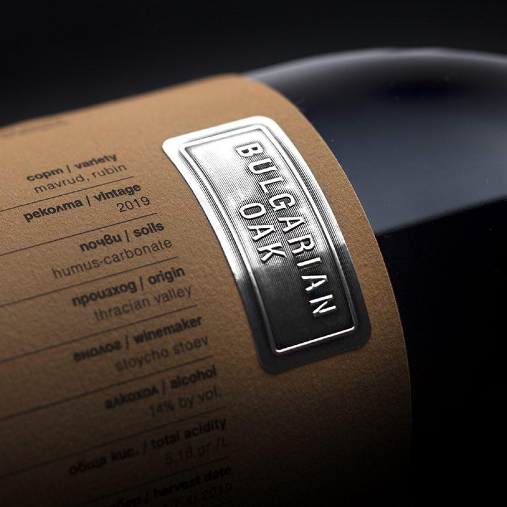 Medi Valley Winery - Bulgarian Oak