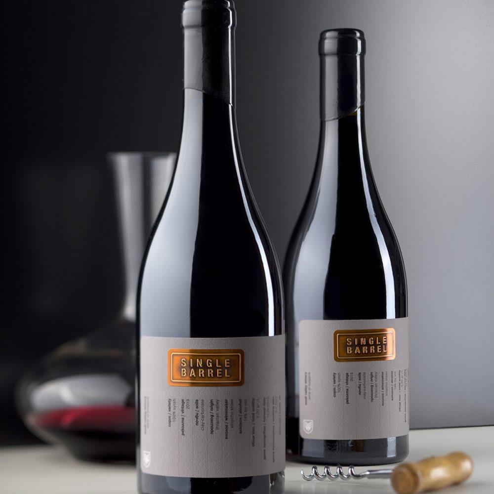Medi Valley Winery - Single Barrel