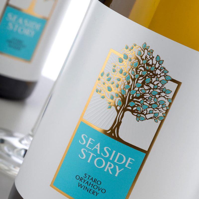 Seaside Story Wine Brand - Staro Oryahovo Winery
